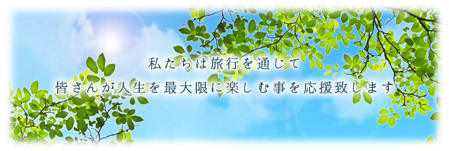 rinen_cap